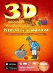 3D cказка «Каша из топора»